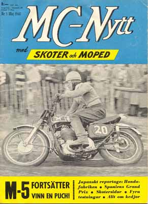 Mcn6005stor